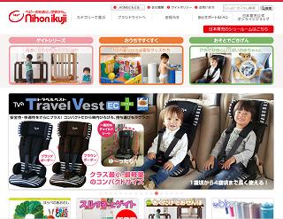 日本育児トップページ