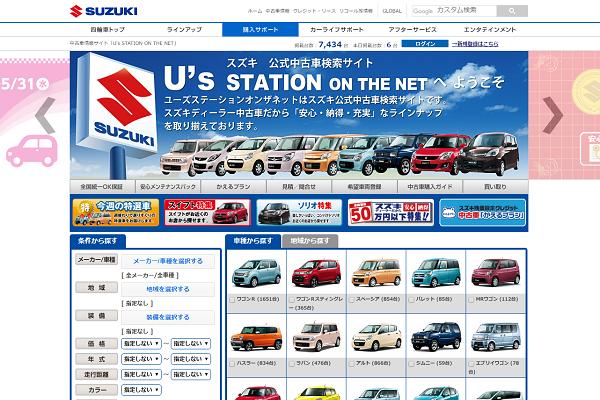 U's STATION ON THE NET