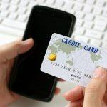 クレジットカード ロードサービス