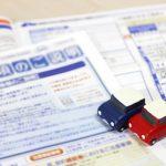 自動車保険 ロードサービス