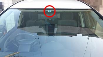 車検ステッカー 貼付位置