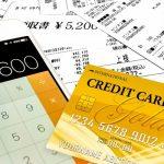 自動車税 クレジット