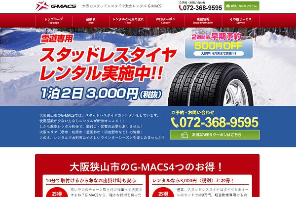 G-MACS
